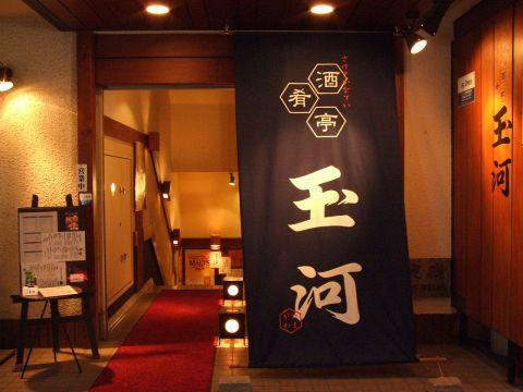立川駅からすぐ。温もりを感じる佇まいのお店で四季の移ろいを感じる創作和食を堪能♪
