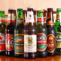 ★お料理に合わせてアジア各国14種以上のビール★