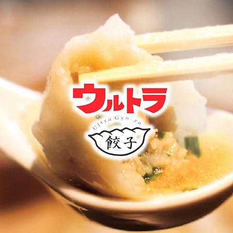 極虎餃子(ウルトラギョーザ)通町店