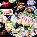 料理メニュー写真県外の方のおもてなしに『関あじor関さば会席』