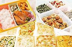 彩食健美の宅食 ライフデリのおすすめ料理1