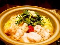 冬の名物★白濁濃厚牛骨スープのもつ鍋