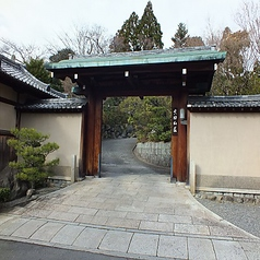 元東伏見官家別邸料理旅館 吉田山荘の写真