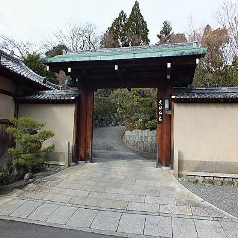 Motohigashifushimimiyakebetteiryoriryokan Yoshidasanso image