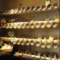 100種類以上の紅茶・ハーブ