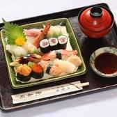 東寿司 八事のおすすめ料理2