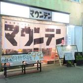 地下鉄御堂筋線西中島南方駅より徒歩2分の場所に位置するお店♪