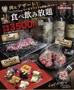ヤミーガーデン YUMMY GARDEN 天神今泉店のおすすめ料理1