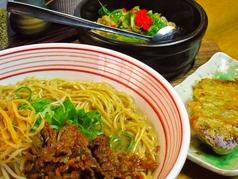 木鶏製麺所の写真