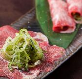 牛タン 一番亭のおすすめ料理2
