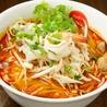 タイ屋台料理 TINUN 錦糸町店のおすすめポイント1