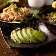 料理メニュー写真アボカド海苔クロ
