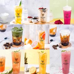 タピオカドリンク 麦提虎斑茶 TIGER TEA タイガーティー 相模大野店の写真