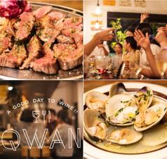 QWANの写真