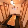 ゆっくりとくつろげる広々とした空間!仕切りのある半個室席となります。お得なコースも多数ございますので、宴会はぜひ当店にお任せください!