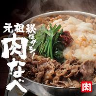 『こだわりのお肉』毎日新鮮なこだわりのお肉を仕入れ!