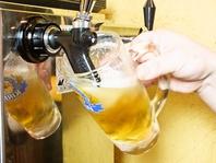 生ビールもOKの単品2H飲み放題は1500円♪