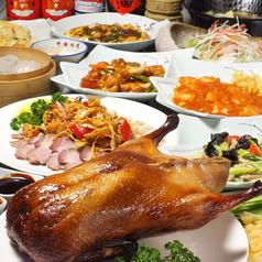 家宴 かえん 池袋店のおすすめ料理1