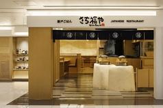 さち福やCAFE JO-TERRACE OSAKA店