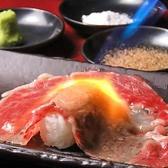 和牛焼肉 若勝のおすすめ料理2