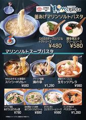 M's Pasta イオンモール熱田店の特集写真