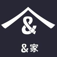 &家 満喫!生産者オールスターコース◆全9品3500円