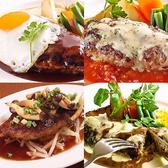 洋食レストランロッキーのおすすめ料理2