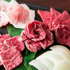 黒毛和牛の熟成肉