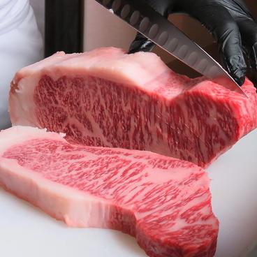 炭火焼ステーキ 天元のおすすめ料理1