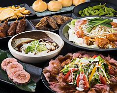 うまいもん屋 まる 栄四丁目店のおすすめ料理1