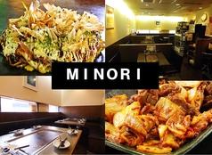 MINORIの写真