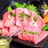 焼肉ダイニング青葉 大井町店のおすすめ料理2