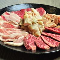 大皿焼肉盛り合わせ 3489円(税抜)