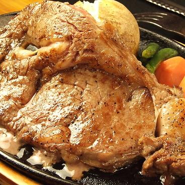 ステーキのどん 北本店のおすすめ料理1