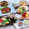 東寿司 八事のおすすめポイント2