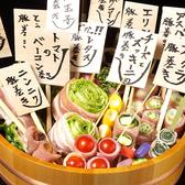 個室居酒屋 うまい房 大宮店のおすすめ料理3