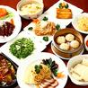 中華料理 鴻福居 こうふくきょ 成田店のおすすめポイント1