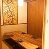 上本町個室居酒屋 いろどり 上本町店のおすすめポイント1
