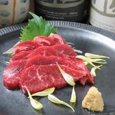 豆金魚のおすすめ料理2