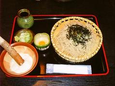 そば処 花柚のおすすめ料理1