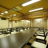大人数でもお使いいただける座敷個室もご用意。個室は4~48名様まで大小各種ご用意しております。
