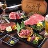 肉18 豊橋駅前店のおすすめポイント3