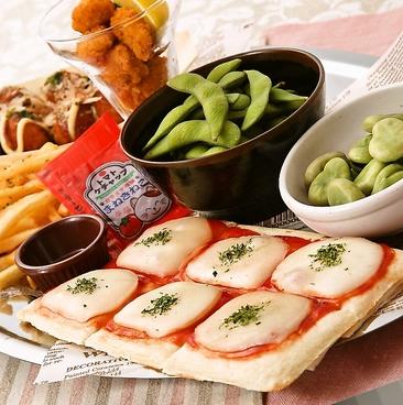 カラオケ まねきねこ 蕨店のおすすめ料理1