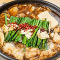 料理メニュー写真もつ鍋 味噌