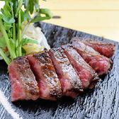 肉バル SHOUTAIAN 将泰庵 渋谷店のおすすめ料理2
