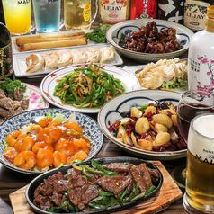 香港酒家 桂泉 神田店のおすすめ料理1