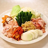 焼肉和牛専門店 とらじのおすすめ料理3