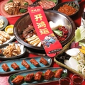 料理メニュー写真【譚鴨血(タンヤーシェー)】の開運火鍋