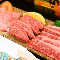 毎日直送!新鮮で上質なお肉をリーズナブルに提供☆