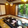 琉球料理 あしびJimaのおすすめポイント2